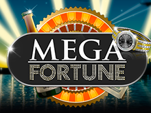 Азартная игра Мега Фортуна